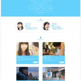 松山大学WEBサイト