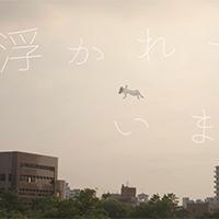 takeuchi_ukareteruwatashi