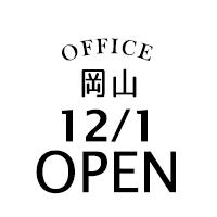 okayama_open