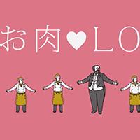 sunnymart_meat_love