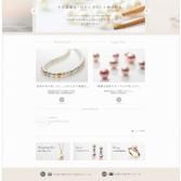 松本真珠WEBサイト