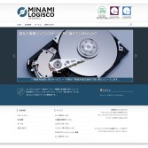 ミナミロジスコWEBサイト