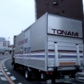 トナミ運輸(株)「ドキュメント」篇