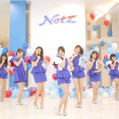 ネッツトヨタ石川株式会社  オリジナルラインアップソング「ネッツにCHU!CHU!CHU!」PV