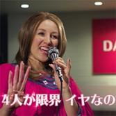 daihatu_kayoukyoku