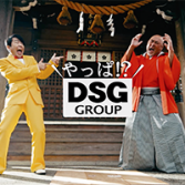 DSG0628