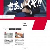 FINISSET株式会社|コンサルティング 採用支援 人事育成 ブライダルコンサルティング - finisset.co.jp