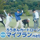 hokuriku_roukin_dance_web_movie