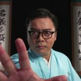 7.岡山県特殊詐欺被害等防止